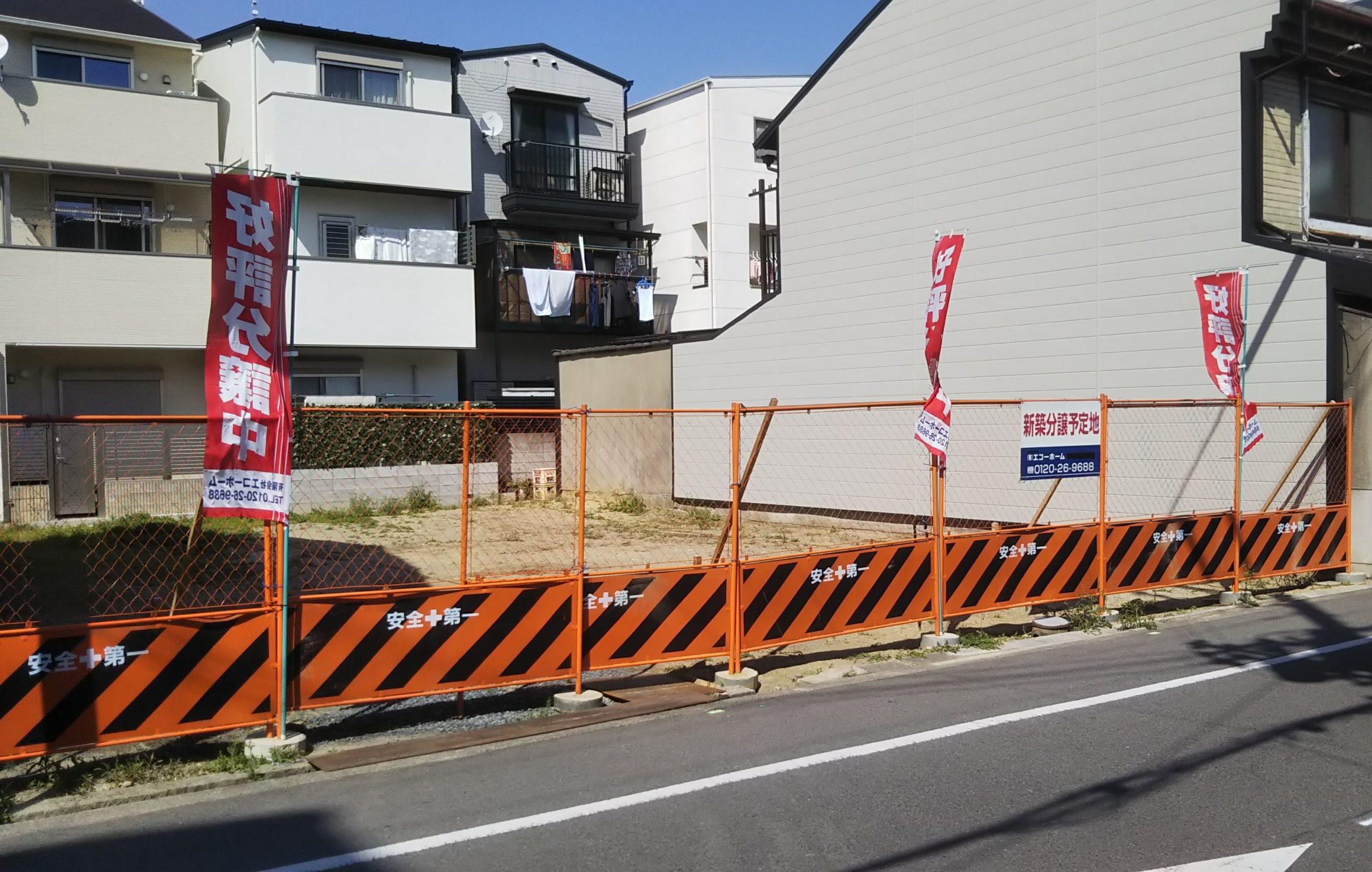 プランタウン阿倍野昭和町